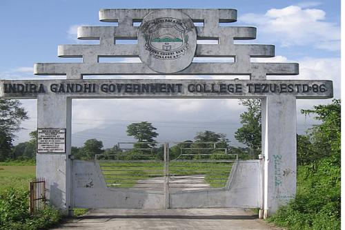 IGG College Gate, Tezu